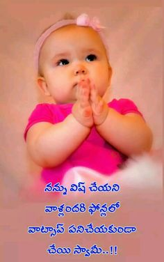 64 best kids wishes images in 2018 Jokes Images, Funny Images, Pictures Images, Funny Pictures, Photos, Good Morning Funny, Morning Humor, Good Morning Quotes, Telugu Jokes