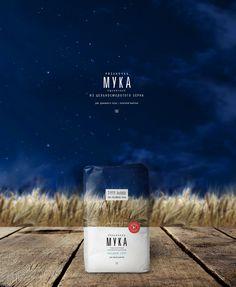 """Flour """"Ryazanochka"""" rebranding on Behance Rice Packaging, Organic Packaging, Luxury Packaging, Food Packaging Design, Bottle Packaging, Packaging Design Inspiration, Brand Packaging, Broucher Design, Food Graphic Design"""