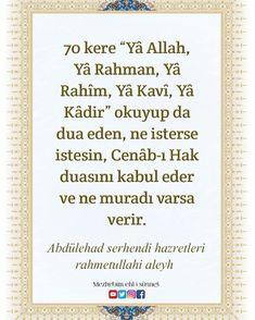 """Dinimiz İslam on Instagram: """"Önemli bir dilek duası Abdülehad Efendi hazretleri, büyük bir âlim ve evliyadır. Çok kıymetli bir Mektubat'ı var. Muhammed Said…"""""""