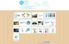 日本ビーチ相撲協会   Just another WordPress site