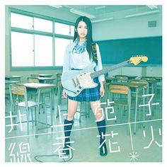 線香花火 ~ 井上苑子, http://www.amazon.co.jp/dp/B00JZWVOGS/ref=cm_sw_r_pi_dp_deiUtb0E0KK4J