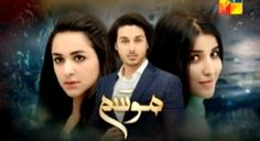 Mausam Episode 8 By Hum Tv 11 July 2014 ~ DramaCell.Com