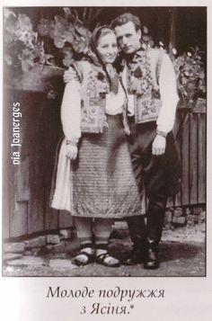 #Hutsuls - Закарпатські гуцули. Фото 1920-30-х рр.