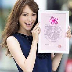 Cute Japanese, Japanese Beauty, Japanese Girl, Asian Beauty, Girl Artist, Yuri, Pretty Girls, Sexy Women, Lady