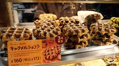 MUST TRY Snack At Ginza- Extremely good buttery waffle smells from Manneken Belgian Waffles. Don't miss this out if you are a belgian waffles lover! Visit http://aroimakmak.com/manneken-belgian-waffles-tokyo/ to find out more! #foodie #food #travel #yummy #delicious #tokyo #waffles #japan