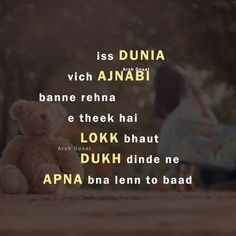 Sikh Quotes, Punjabi Quotes, Nanak Dev Ji, My Kind Of Love, Tabu, Beautiful Lines, Attitude Quotes, I Miss You, Deep Thoughts