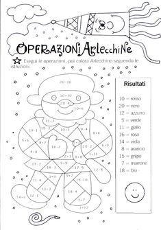 Speech Language Therapy, Speech And Language, School Template, Italian Lessons, Printable Preschool Worksheets, Math School, Italian Words, Learning Italian, Home Schooling