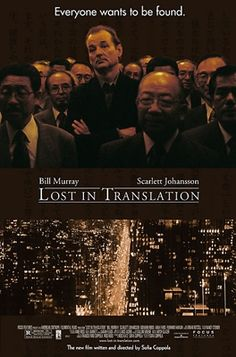 Inspirational Story: Lost In Translation Bill Murray, Scarlett Johansson  http://oswaldapurcell.hubpages.com/hub/Spirituality-and-Lost-In-Translation-Movie-Commentary