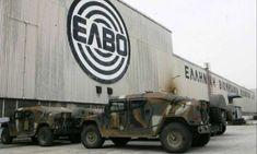Ερευνητικό: Αποκλειστικό: Αυτοκινητοβιομηχανία – κολοσσός είνα... Monster Trucks