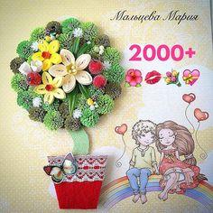 «А нас уже 2000+ !!! Спасибо Вам за доверие к моему творчеству!!!! 2000 это так много! Это так приятно! Спасибо...❤️ #деревосчастья #топиариймагнит…»