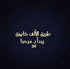 و النعم