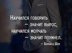 Очень красивые фото и картинки ♥ beautiful photo– Цитаты–…
