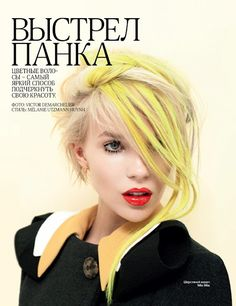 The yellow with blonde looks great.