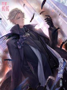 Dark Anime Guys, Cool Anime Guys, Handsome Anime Guys, Cute Anime Boy, Anime Boys, Anime Demon, Manga Anime, Anime Art, Fantasy Art Men