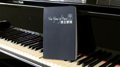 《頌主新詩》原來設計是作為《頌主聖詩》的附加版,詩歌類別豐富,風格多元,並加入不少現代詩歌。新舊本詩集可以獨立使用,也可以互相配合,以豐富信徒的敬拜和靈修生活。 #goodbookhk #taosheng #tph #好書共賞 #道聲 Hymns Of Praise, Music Instruments, Musical Instruments
