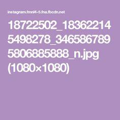 18722502_183622145498278_3465867895806885888_n.jpg (1080×1080)