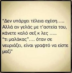 maybe... Big Words, Greek Words, Love Words, Poem Quotes, Funny Quotes, Life Quotes, Qoutes, Poems, Favorite Quotes