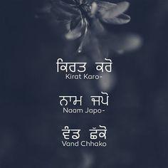 Sikh Quotes, Gurbani Quotes, Truth Quotes, Guru Granth Sahib Quotes, Shri Guru Granth Sahib, Sikhism Religion, Guru Nanak Ji, Punjabi Love Quotes, Trust God