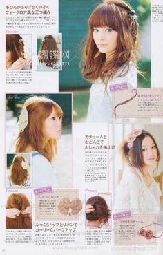 Mori Girl hairstyle tutorials #morigirl #fashion #vintage #classic #nature…