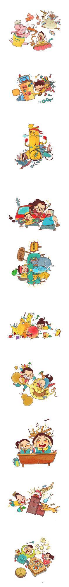 图书和电子书内页的一些小插图|商业插画|...