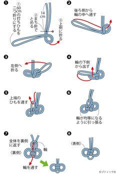 少しの布で簡単に作れる!かわいい手作りお守り袋の作り方 | ぬくもり Macrame Knots, Micro Macrame, Arte Assemblage, Decorative Knots, Crochet Patron, Paracord Knots, Diy Earrings, Handmade Accessories, Diy And Crafts