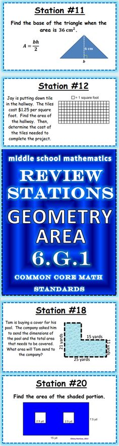 $ Area Review Stations (6.G.1)