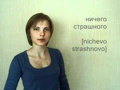 This video lesson teaches Standard Russian.  If you like this Russian lesson then don't forget to share the video. The more views that my videos have, the more I will be motivated to make more.    With these free online Russian language lessons, you will learn Russian easily. There is no such thing as learning fast. But, there is such a thing as ha...