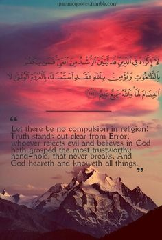 8 Best Verses From The Quran Images All About Islam Holy