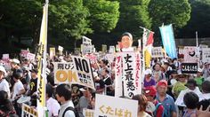 Thousands protest Japan's new anti-terror law, demand Abe govt resignation (PHOTOS, VIDEO) https://tmbw.news/thousands-protest-japans-new-anti-terror-law-demand-abe-govt-resignation-photos-video  Published time: 9 Jul, 2017 23:18Protesters opposed to new anti-terror legislation have taken to the streets of Tokyo in their thousands to voice anger at the law.[embedded content]A crowd, which according to a local report was 8,000 strong, gathered in Shinjuku Central Park to denounce the…