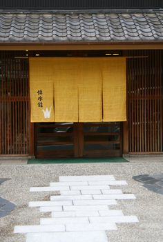Japan Design, Noren Curtains, Japanese Modern, Cafe Shop, Shop Fronts, Japanese Architecture, Curtain Designs, Kyoto Japan, Minka