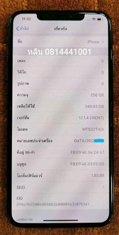 Galaxy Phone, Samsung Galaxy, Wifi, Iphone