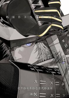 Fantasy Art Men, Fantasy Artwork, Anime Nerd, Anime Guys, Date Masamune, Sengoku Basara, Samurai Warrior, My Favorite Image, Touken Ranbu
