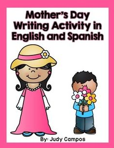 Did you wait till the last minute to find something to do for Mother's Day? Well, I have the solution for you!This fun little writing assignment is perfect for your class and will let memories last for a long time!Download it and you will see!Enjoy!-Cover Pages (male and female)-Writing paper-Acrostic Poem (fill in) in English and Spanish