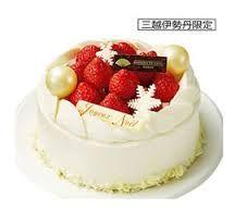 「クリスマスケーキ ホテル」の画像検索結果