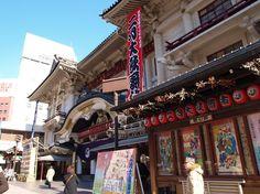 Kabukiza Theater, Chuo: See 317 reviews, articles, and 237 photos of Kabukiza Theater, ranked No.3 on TripAdvisor among 119 attractions in Chuo.