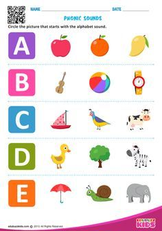 English Phonic Sounds worksheets pre-k