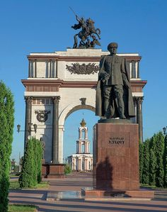 Statue of Marshal Georgy Zhukov and the Triumphal Arch at the Kursk Battle Memorial Complex, Russia.