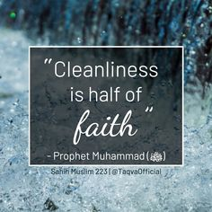 Hadith Quotes, Quran Quotes, Islamic Quotes, Cleanliness Quotes, Respect Video, The Neverending Story, Motivational Quotes, Inspirational Quotes, English Quotes
