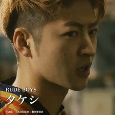 Mobile Logo, Rude Boy, Worldwide Handsome, Handsome Man, High Low, Celebrity, Japanese, Man Candy Monday, Japanese Language
