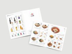 Gokyori is a ramen restaurant located in Street, Hannam-dong. Gokyori Ramen's symbol was designed with graphic motifs from the pentagon and ramen, which symbolize the five-way distance. Leaflet Layout, Leaflet Design, Food Menu Design, Food Poster Design, Menu Layout, Poster Layout, Food Catalog, Japanese Menu, Menu Flyer