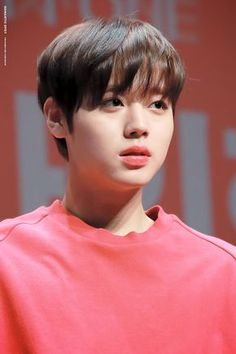Wanna One - Park Jihoon