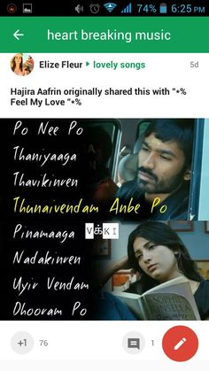 How true this is 😭 Tamil Songs Lyrics, Song Lyric Quotes, Movie Quotes, True Quotes, Song Lyrics, Love Breakup, Me Too Lyrics, Novels To Read, 3 Movie