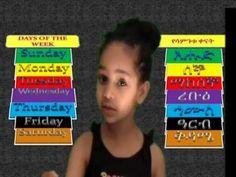 ▶ የሳምንቱ ቀናት - Days of the Week (English & Amharic) - FHLETHIOPIA.COM - YouTube