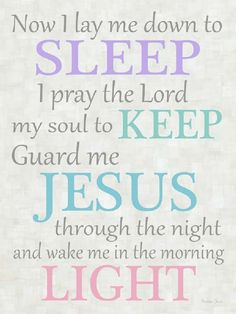 "Now I Lay Me Down To Sleep Children's Prayer God Jesus Framed Art 13x16"""