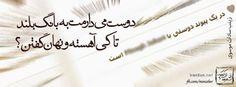 زینب السادات موســوی