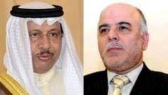 دولة الكويت ترحب بتشكيلة حكومة العبادي وتؤكد انها ستعيد العراق لممارسة دوره الاقليمي والدولي | البرقية التونسية