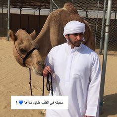 Maktoum bin Hamdan bin Rashid Al Maktoum, Vía: mbh_almak Creative Instagram Stories, Instagram Story, Funny Car Videos, Car Humor, Words, Hats, Stuff To Buy, Hat, Hipster Hat