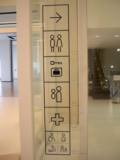 Various signs on Glass, signalétique, signage japan Signage Display, Retail Signage, Signage Design, Branding Design, Glass Signage, Office Signage, School Signage, Environmental Graphic Design, Environmental Graphics