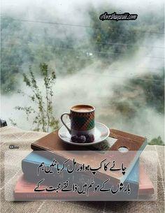 Life Goes On, Urdu Poetry, Chai, Weather