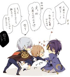 Oh, how I love my grandchildren so! Anime Chibi, Kawaii Anime, Nikkari Aoe, Touken Ranbu Characters, Rurouni Kenshin, Cute Comics, Diabolik Lovers, Doujinshi, Anime Guys